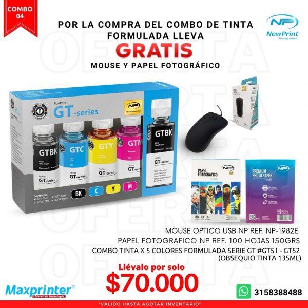 descuentos especiales combo 4 combo tinta formulada mouse papel fotográfico descuentos ofertas colombia bucaramanga