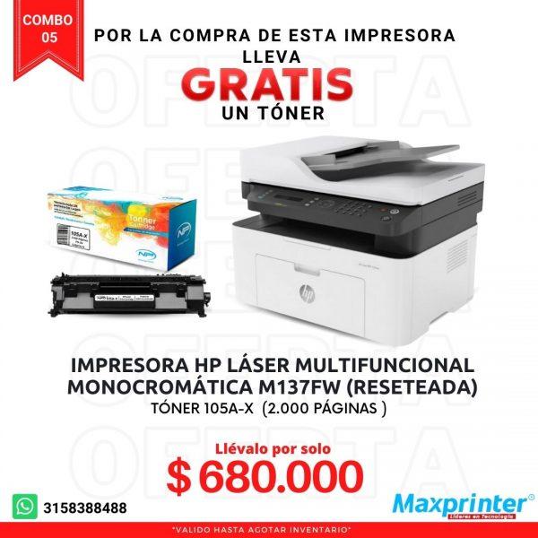 combo 05 impresora laser multifuncional monocromatica descuentos colombia bucaramanga