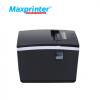 Impresora Termica Directa