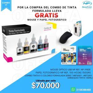 Combo 17 tinta formulada mouse optico usb y papel fotografico ventas en colombia